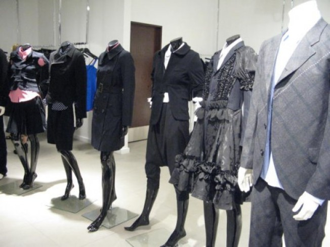 The Comme des Garcons for H&M Preview!