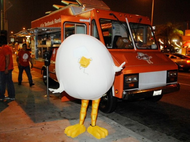 Explained: That Egg with Legs Near USC