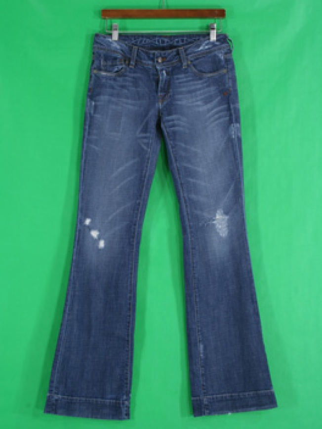 Online Retail Find: Premium Vintage Denim at BlueGenes.com
