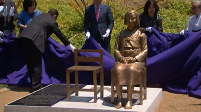 Tips Sought After Glendale 'Comfort Women' Monument Vandalized