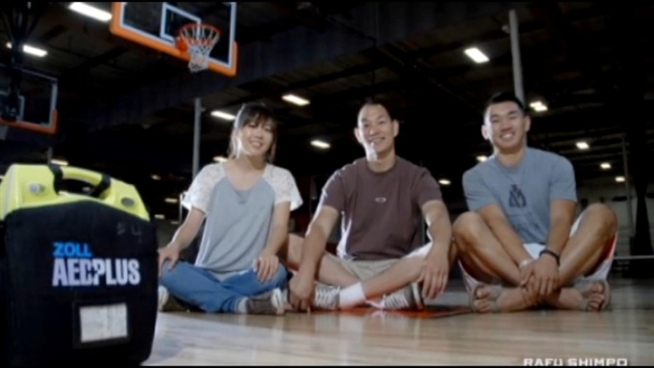 Norman Wu was 37 years old and physically fit when he had a massive heart attack while playing basketball last Father's Day. Wu's friends and teammates sprang into action, grabbing a portable defibrillator which doctors say jump started his heart in time for paramedics to arrive. Wu flatlined a second time in the ambulance, but with a stint and blood thinners, he survived the incident. Gordon Tokumatsu reports from for the NBC4 News at 4 p.m. on August 3, 2012.