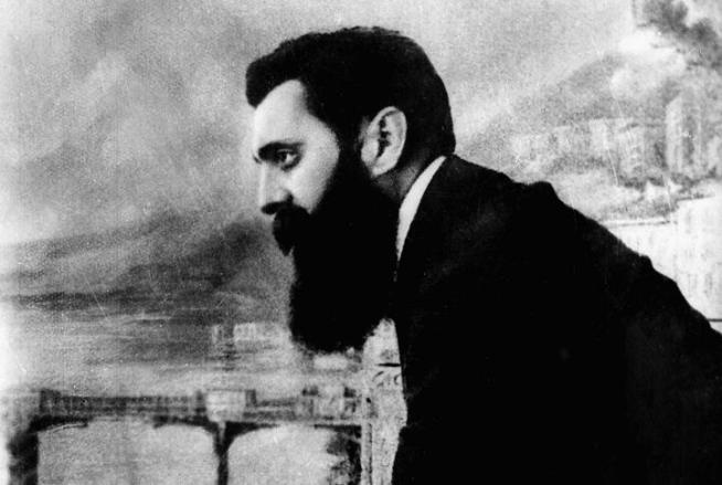Beverly Hills Honors the Father of Zionism