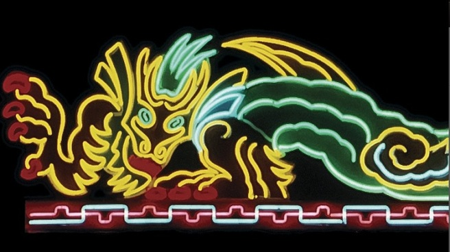 Dragon Neon: Saving a Hollywood Icon