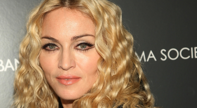 Madonna Visits Victims Of French Stage Accident