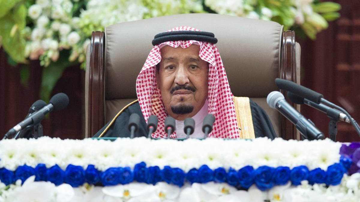 In this photo provided by the Saudi Press Agency, SPA, Saudi King Salman gives his annual policy speech in the ornate hall of the consultative Shura Council, Monday, Nov. 19, 2018, Riyadh, Saudi Arabia.