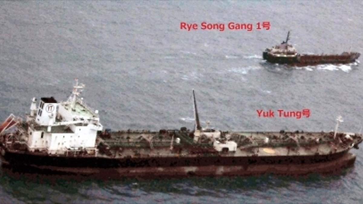 In this Jan. 20, 2017, image released by the Ministry of Foreign Affairs of Japan, surveillance aircraft spots a Dominican-flagged Yuk Tung oil tanker after it transferred fuel to the North Korean-registered Rye Song tanker in the open South China Sea.